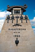 Monument Of Kazarskiy In City Sevastopol