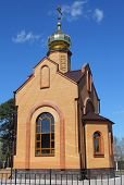 image of chapels  - Picture of the chapel devoted of the Sacred Great martyr to Ekaterina in territory of Minusinsk hospital - JPG