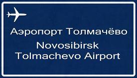 stock photo of novosibirsk  - Novosibirsk Russia Airport Highway Sign 2D Illustration - JPG