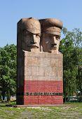 Communism idol