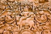 Shiva with Parvati on Nandi