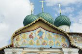 stock photo of romanov  - The domes of the Cathedral of the Resurrection of Christ - JPG
