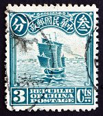 Postage Stamp China 1913 Junk, Traditional Chinese Sailing Vessel