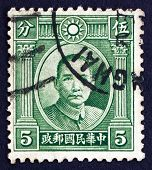 Postage Stamp China 1933 Dr. Sun Yat-sen, Chinese Revolutionary
