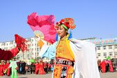 People Wear Colorful Clothes, Yangko Dance Performances In The Streets