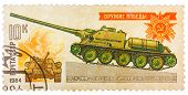 Postage Stamp Show Russian Self-propelled Gun Su-100