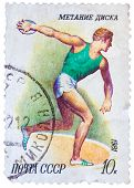 Stamp Printed In Ussr Shows Discus Throwing With The Same Inscription, From The Series