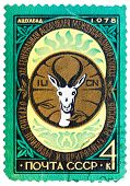 Stamp Printed In Ussr Shows Xiv The General Assembly Of The International Union For Conservation Of