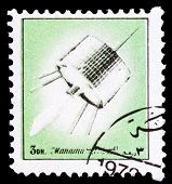 Post Stamp From Manama