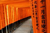 stock photo of inari  - Fushimi Inari Taisha Shrine in Kyoto City - JPG