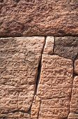 Stone Wall Inscription In Ancient City Of Polonnaruw, Sri Lanka
