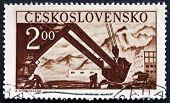 Postage Stamp Czechoslovakia 1950 Steam Shovel