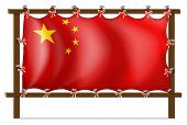 Illustration of a wooden frame with the Chinese flag on a white background