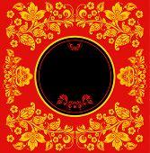 Elegant decorative khokhloma postcard frame