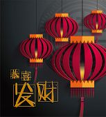 image of chinese calligraphy  - Lantern Chinese New Year Vector - JPG